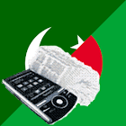 Urdu Bengali Dictionary icon