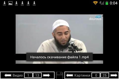 Исламские картинки на телефон 4