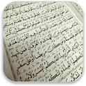 Download free arabic keyboard icon