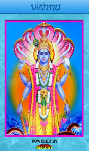 Vishnu Aarti Mantra