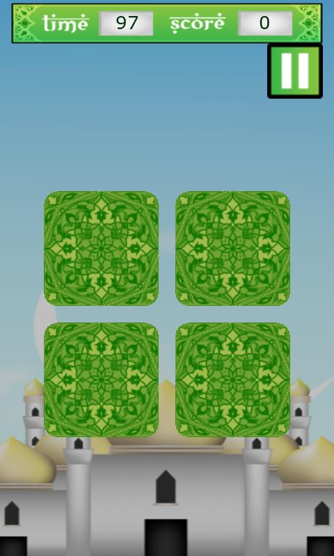 Islamic Memory Game - screenshot