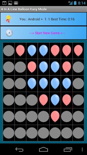 玩解謎App|四目並べ - バルーン免費|APP試玩