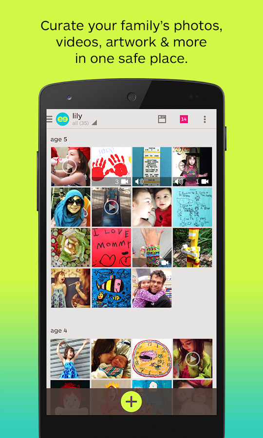 Keepy - Organize Kids' Artwork- screenshot