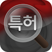 Korean Patent Search