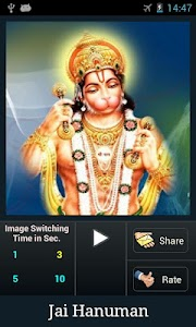Hanuman Chalisa screenshot 0