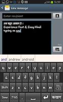 Screenshot of PaniniKeypad Hindi IME