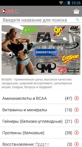 Магазин спорт.питания BodyFIT