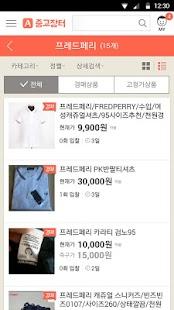 옥션중고장터_성숙한 중고거래의 시작 - screenshot thumbnail