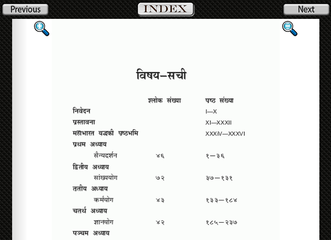 resume verb meaning in hindi lined writing paper printable