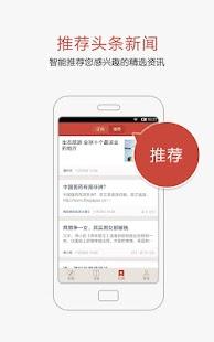 网易云阅读-书籍 新闻 杂志 漫画一站阅读 - screenshot thumbnail
