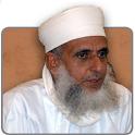 موسوعة فتاوى لشيخ أحمد الخليلي icon