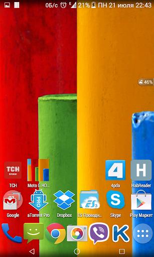 Moto G HD Wallpaper