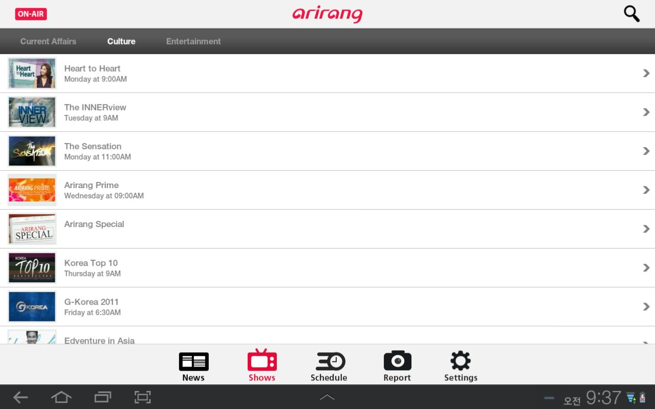 Arirang TV for Tablets - screenshot
