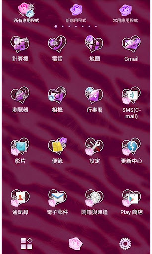 玩個人化App|嬌豔玫瑰 for[+]HOME免費|APP試玩
