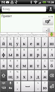 Jbak Keyboard - screenshot thumbnail