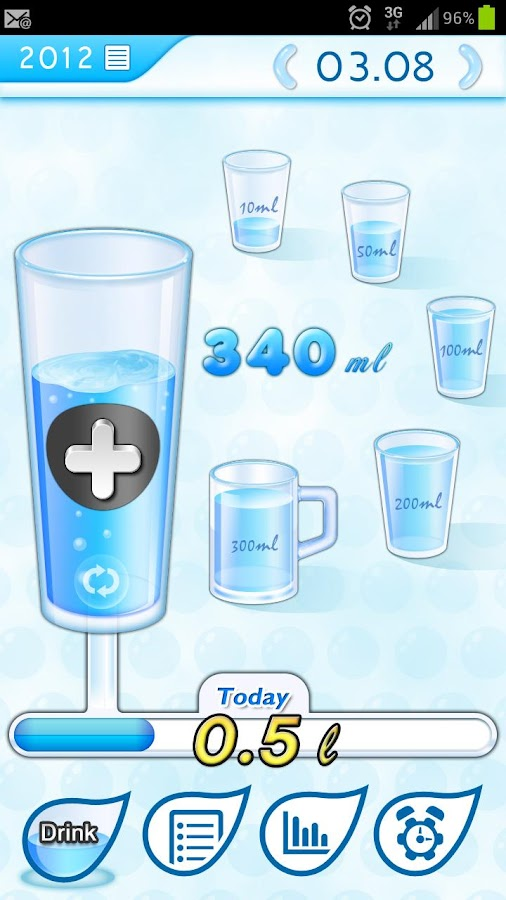 Slimming Water, Healthy Water - screenshot
