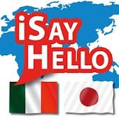 iSayHello Italian - Japanese