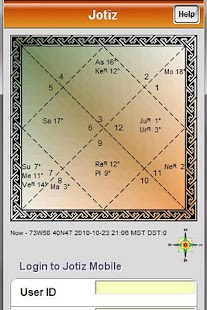 Free Jyotish for Astrologers - screenshot thumbnail