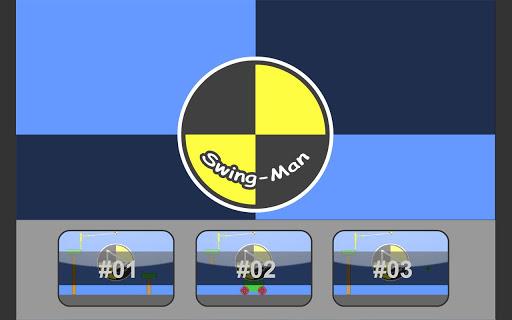スウィングマン Swing-Man