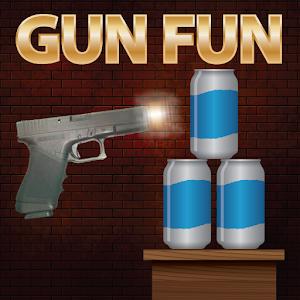 銃の楽しみ