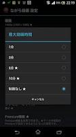 Screenshot of ながら録画 Floating video recorder