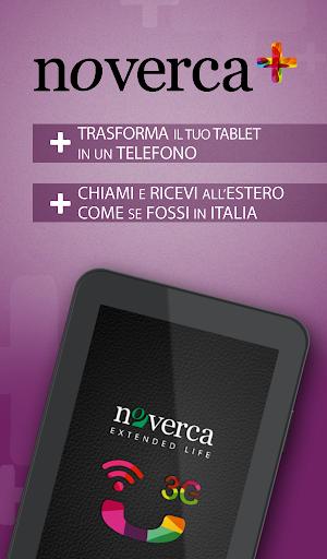 【免費通訊App】Noverca+-APP點子