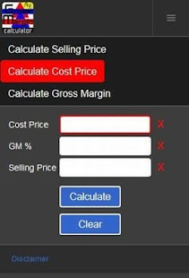 Gross Margin Calculator - screenshot thumbnail