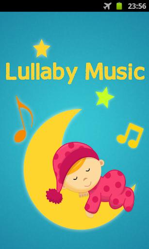 子守唄 クラシック– 赤ちゃん 寝る 音楽