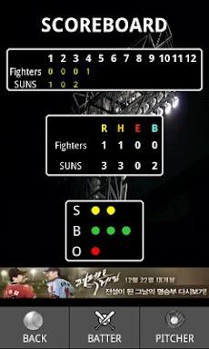野球マネージャーのおすすめ画像5