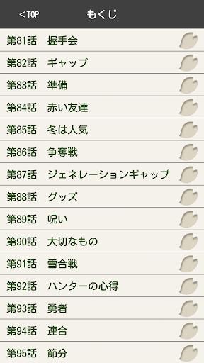 【免費漫畫App】式姫4コマ 其之弐-APP點子
