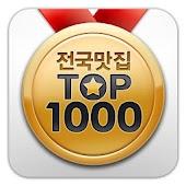 전국맛집 TOP1000 - 실시간 맛집랭킹&쿠폰