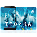 Troika Card Balance Check icon