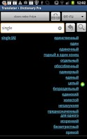 Screenshot of Translator + Dictionary