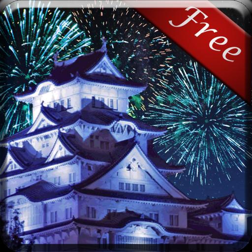 姫路日本の花火LWP 個人化 App LOGO-硬是要APP