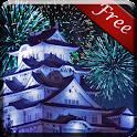 Himeji Japan Fireworks LWP