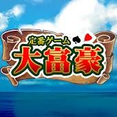定番ゲーム・大富豪 - KEMCO