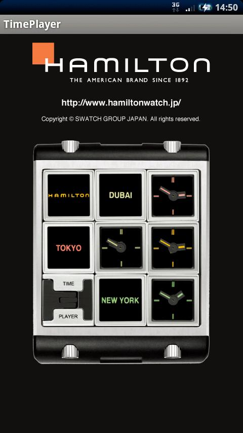 Hamilton Watch Time Player - screenshot