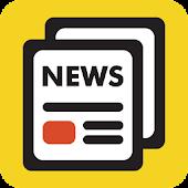 신문모아 - 700여개 국내외 신문/뉴스를 어플 하나로