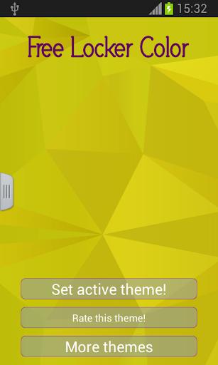 玩個人化App|免費儲物櫃顏色免費|APP試玩