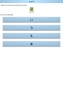 Kana (Hiragana & Katakana) - screenshot thumbnail