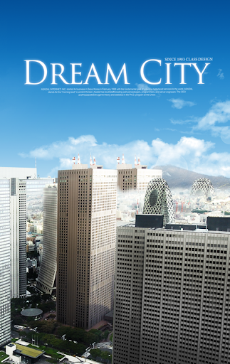 Dream City-多據點