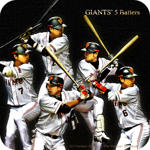 GIANTS' 5 Batters