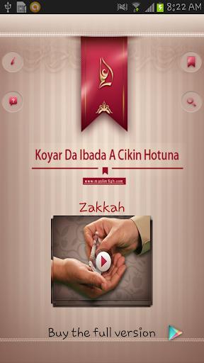 Koyar Da Ibada - Zakkah