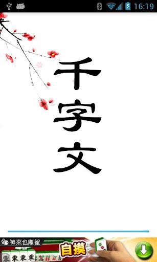 UNIQUE TRI-LEXIS, 韓文字典, 英文字典, 中文字典, 중국어사전 ...
