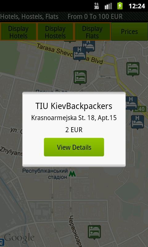 Check in Ukraine- screenshot