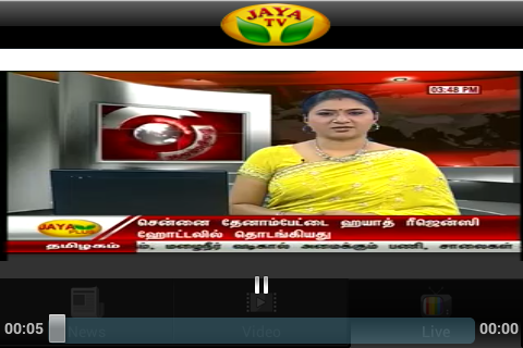 JAYA NEWS- screenshot