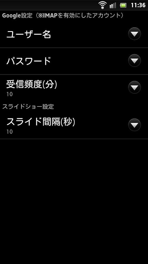 FaceFrame- screenshot