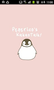 Peperico Kakaotalk theme - screenshot thumbnail