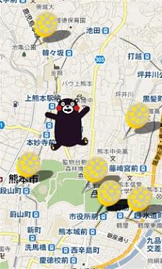 旧熊本ご当地アプリβのおすすめ画像3