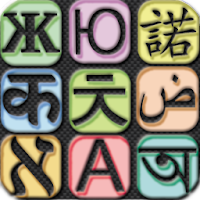Talking Translator /Dictionary 6.4.8